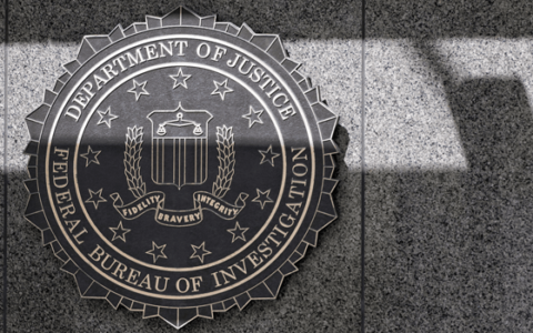 Department of Justice Takes Tougher Stance On Corporate Misconduct