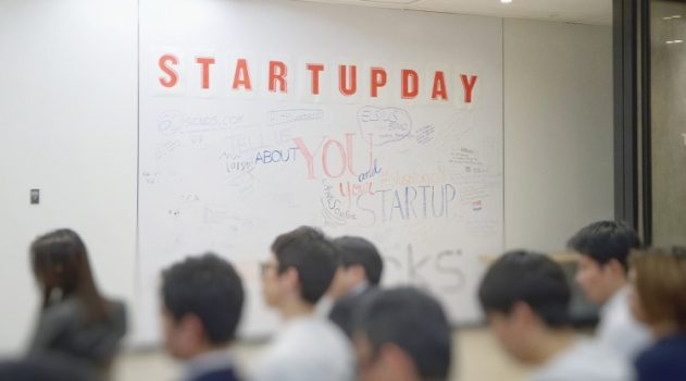 The Key to a Successful Start-Up? Practice Makes Perfect